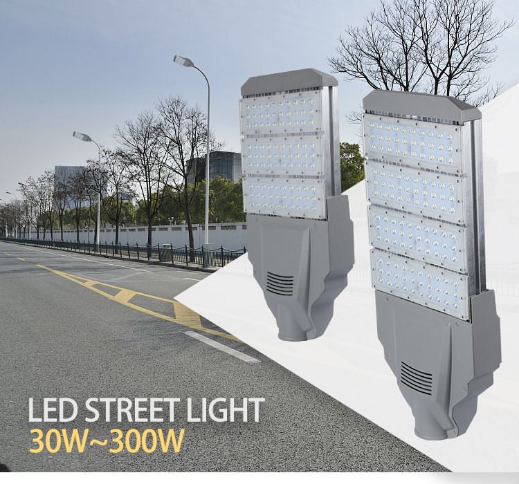 street lamp with CE approved